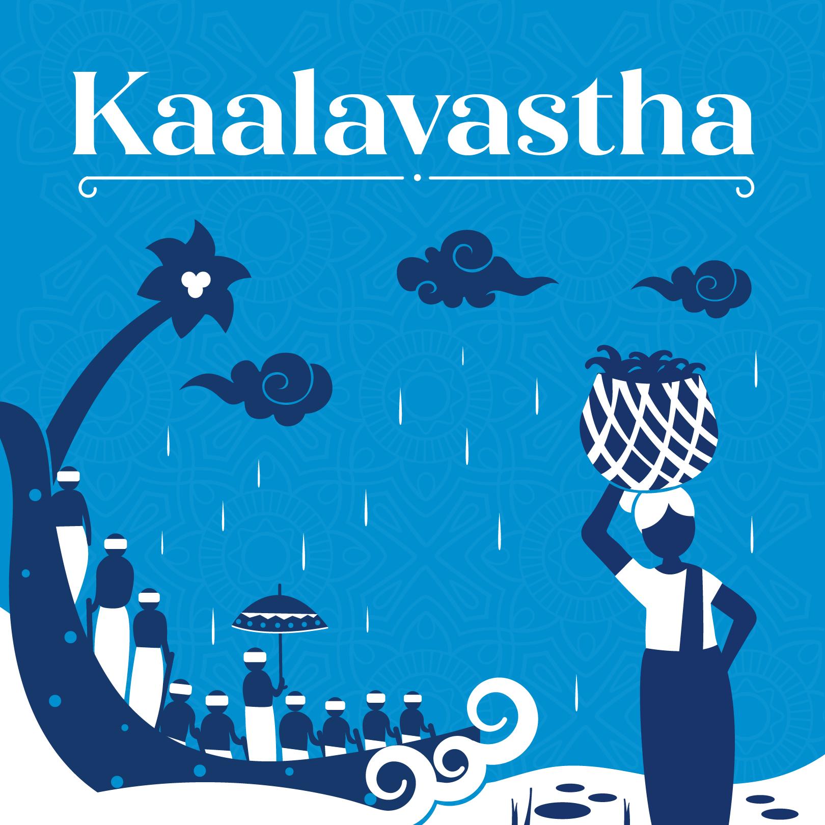 Kaalavastha