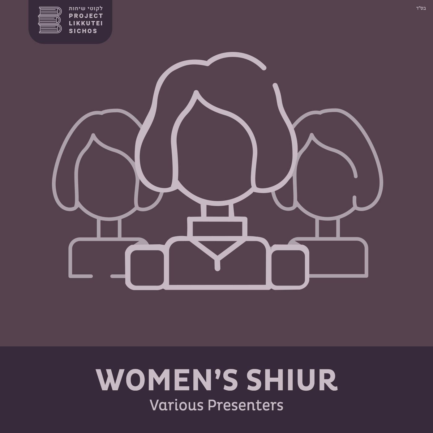 Artwork for podcast Sicha Women's Shiur