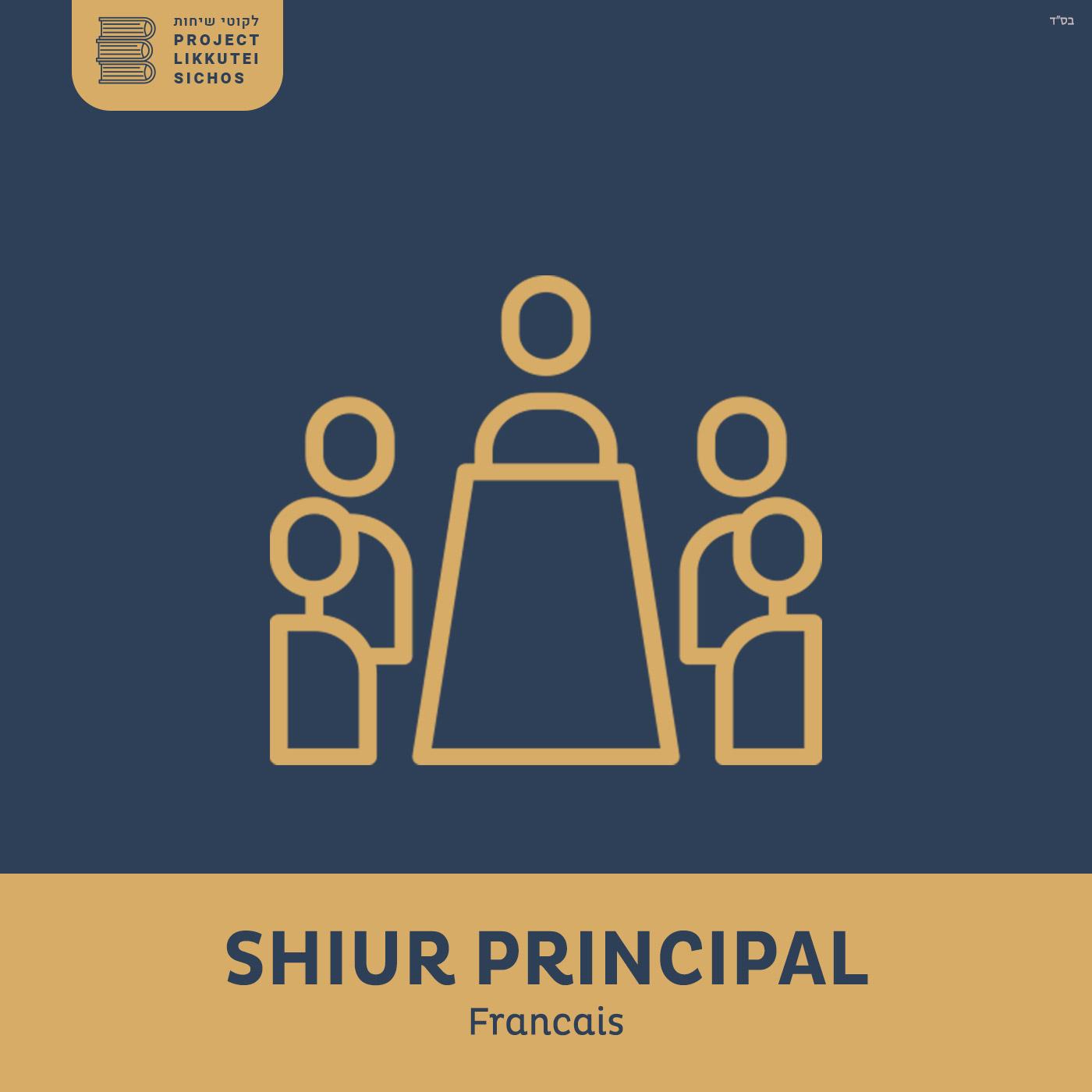 Artwork for podcast Shiur Principal Francais