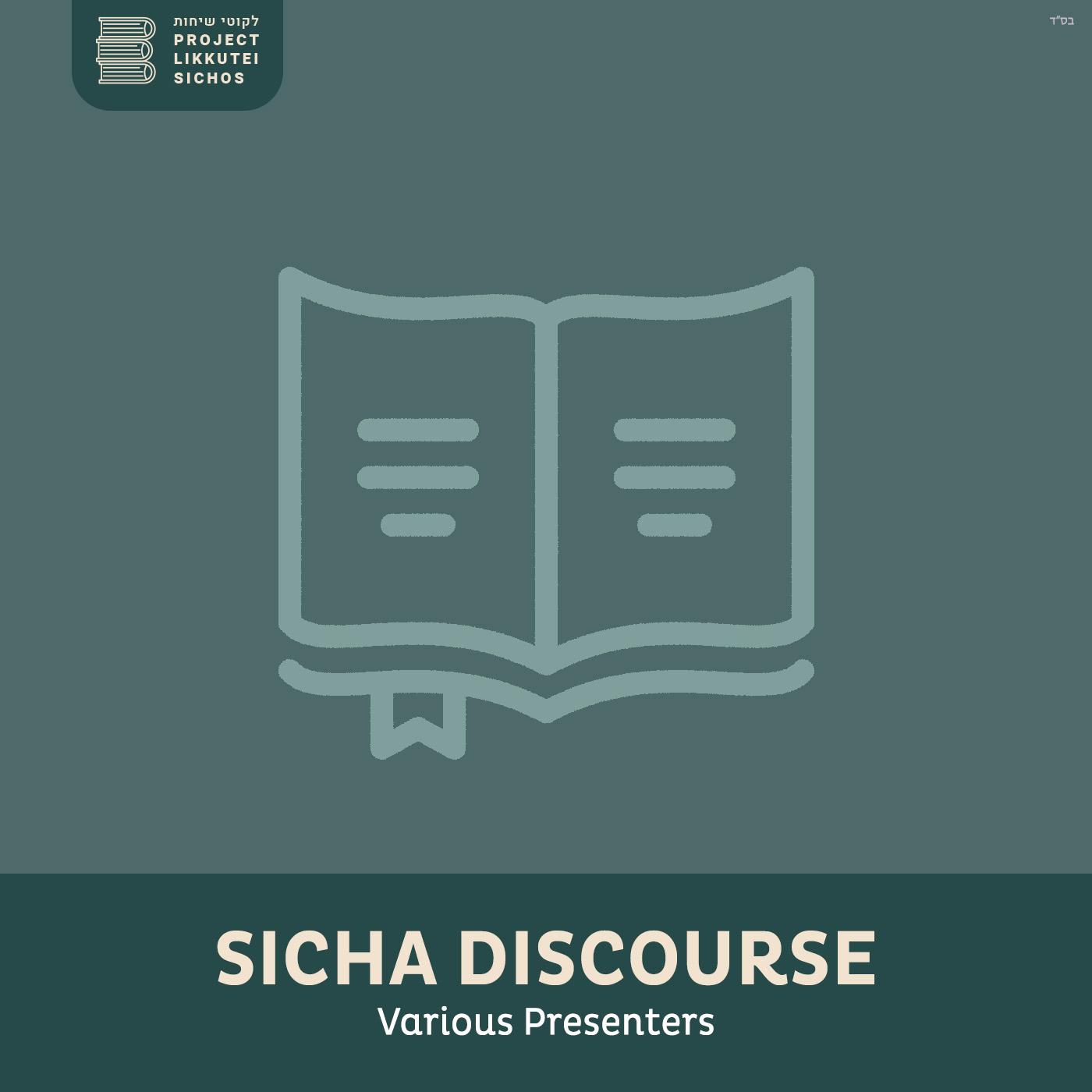 Artwork for podcast Sicha Discourse