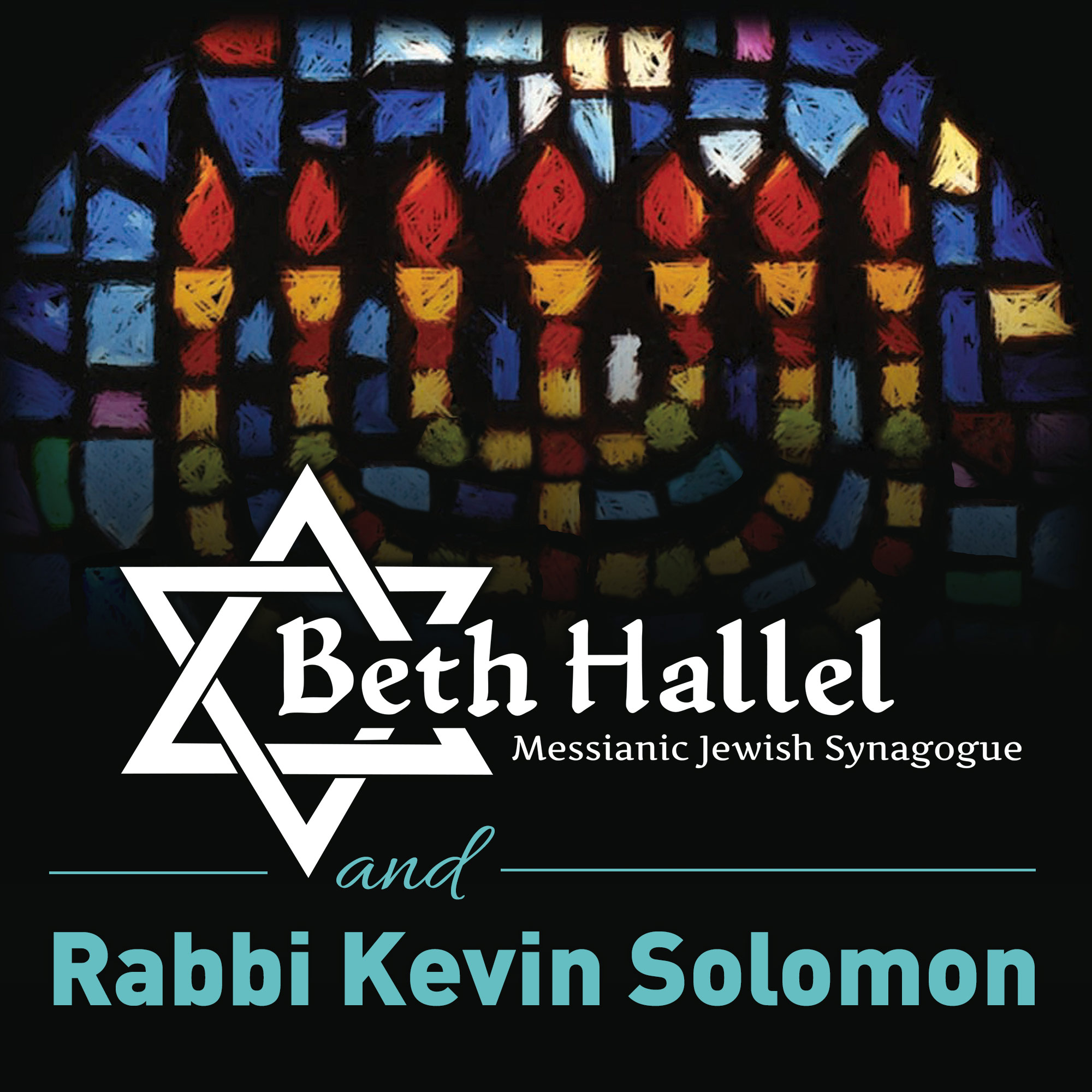 Show artwork for Congregation Beth Hallel and Rabbi Kevin Solomon