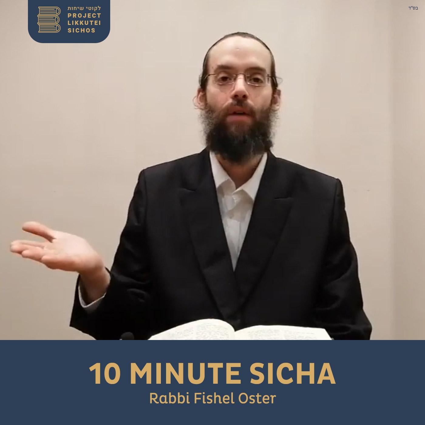 Show artwork for 10 Minute Sicha, Rabbi Fishel Oster