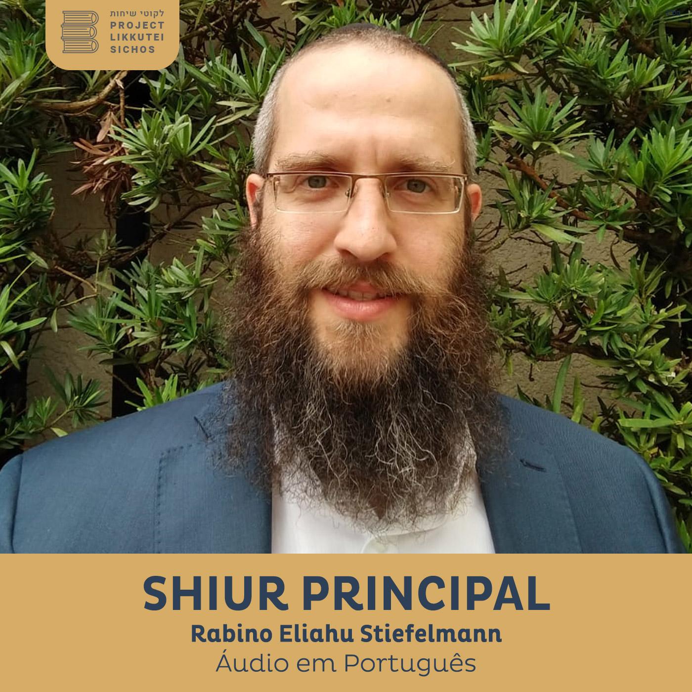 Artwork for podcast Shiur Principal em Português