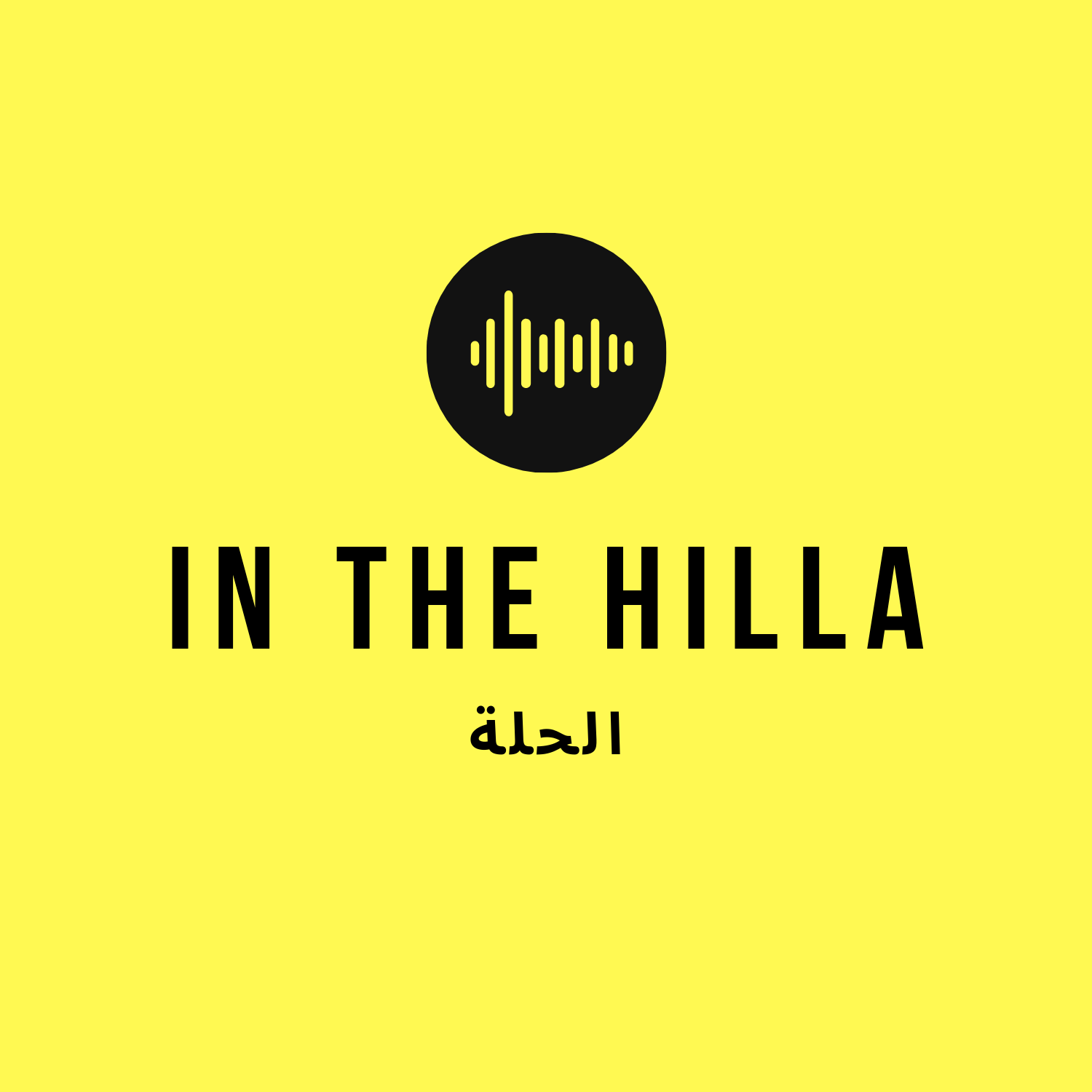 Show artwork for In The Hilla