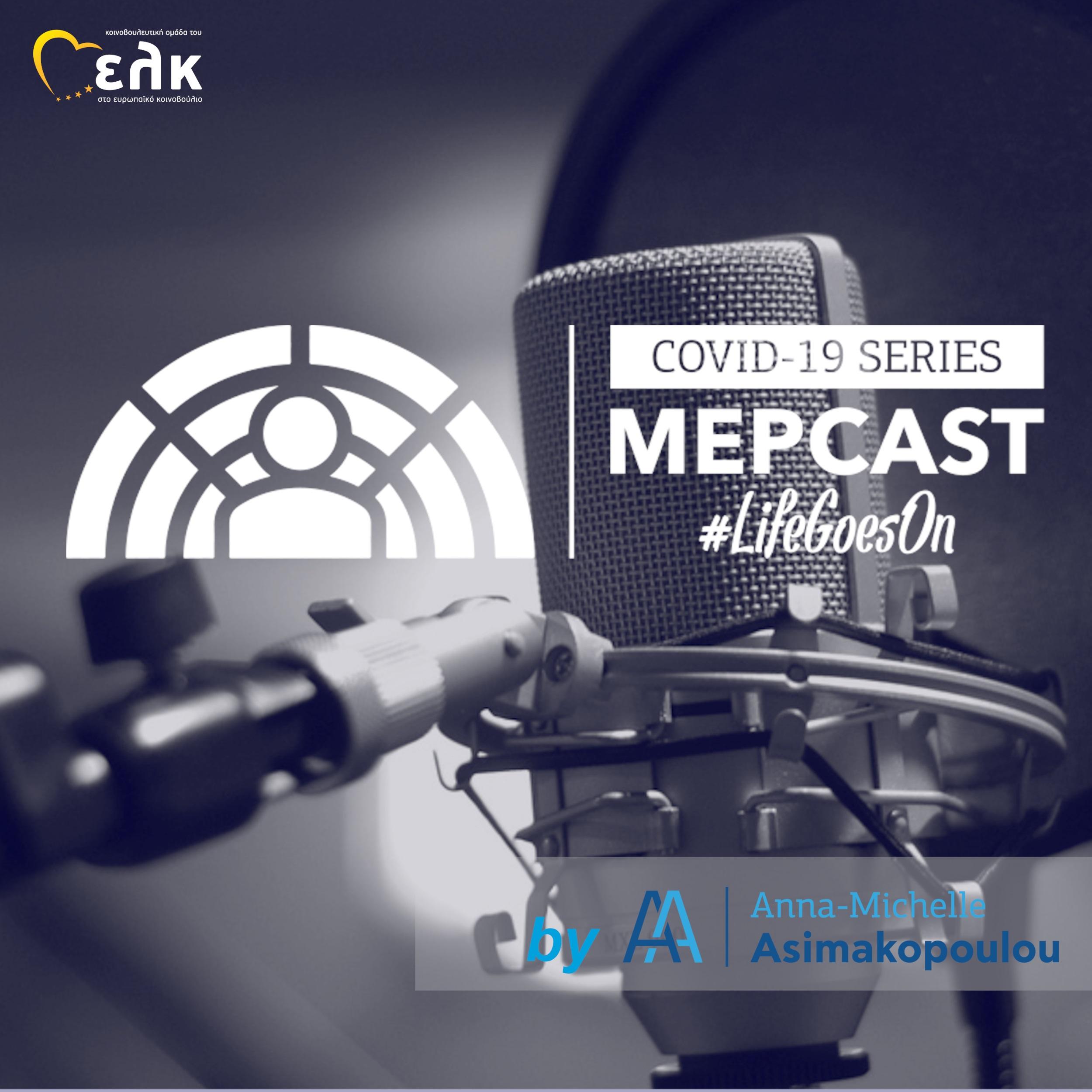 Artwork for podcast MEPCAST